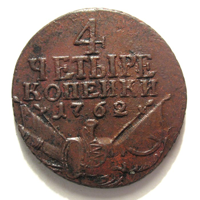 Монеты и банкноты номер 100 стоимость