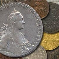 гривенник 1792