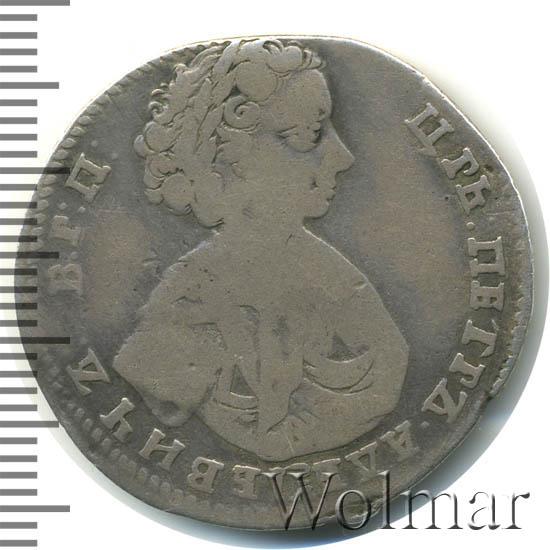 фото монет с портретом на орле стиль