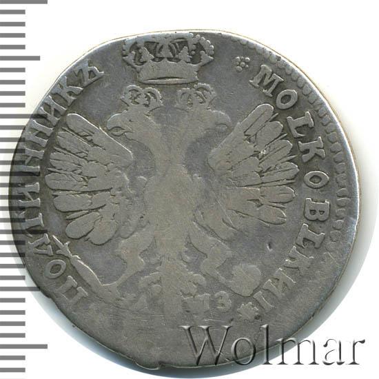 фото монет с портретом на орле можно использовать