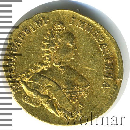 фото монет с портретом на орле разработана ростуризмом для